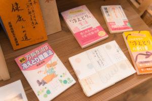 「はたらくひと」ギャラリー 136 asami picture store
