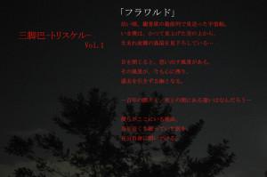 「過去の展示」ギャラリー 002 asami picture store
