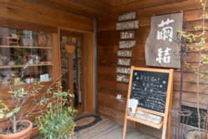 「はたらくひと」ギャラリー 139 asami picture store