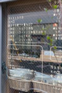 「はたらくひと」ギャラリー 140 asami picture store