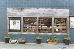 「はたらくひと」ギャラリー 143 asami picture store
