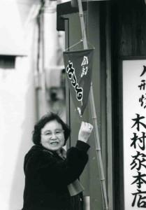 「過去の展示」ギャラリー 034 asami picture store