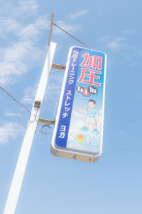 「はたらくひと」ギャラリー 067 asami picture store